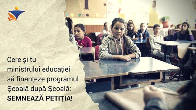Finanțați programul Școală după școală din bugetul de stat!