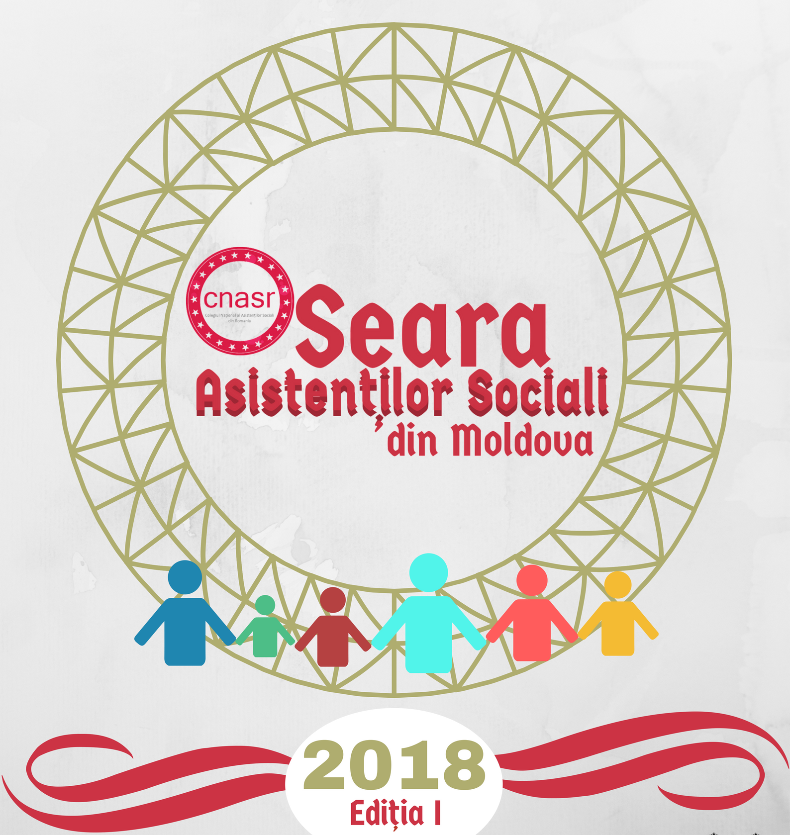 Seara asistenÈ›ilor sociali din Moldova