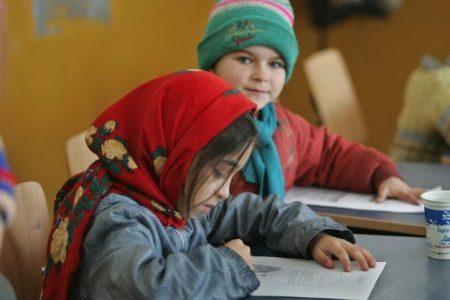 Apel de proiecte naționale - Cooperare în parteneriat în domeniul incluziunii copiilor romi în şcoală 2018