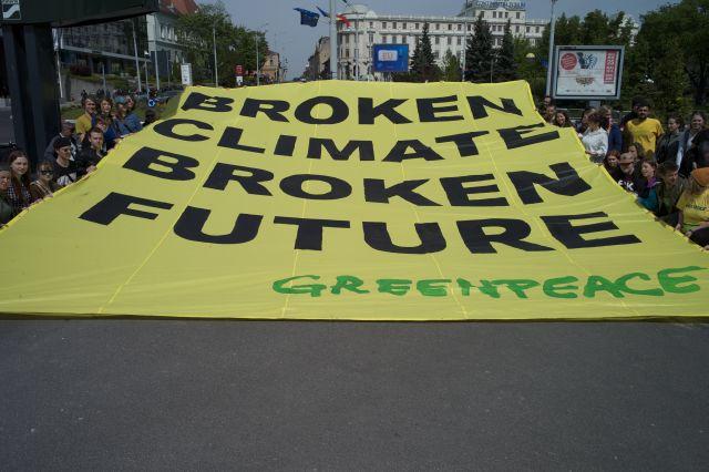 ActiviÈ™tii Greenperace, mesaj pentru liderii europeni, la Sibiu