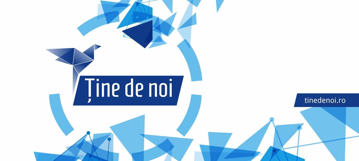 Conferința Națională în domeniul Educației - ediția a V-a