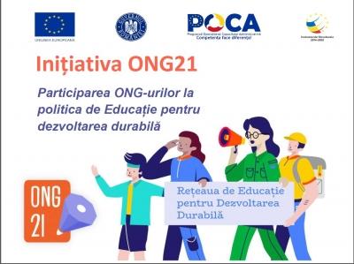 Apel la Consultare publică – prima politică publică alternativă privnd Educația pentru Dezvoltare Durabilă